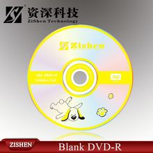2013 News empty dvd disc Zishen brand blank media/ cds and dvds for sale with competitive price