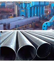 JCOE SAWL steel pipes,carbon steel pipe, welded pipe (ROLL BENDING)