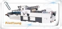 PRY-1080A 2015 Top sale automatic corrugated carton window film pasting machine