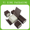 leather noble jewelry gift sets packaging