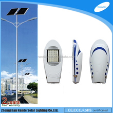 Good high quality customized equal arm export to africa solar street lamp with double light arms
