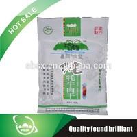 Good quality sugar free kalium yak jerky factoy price