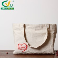 2015 ECO durable blank cotton tote shopping bags