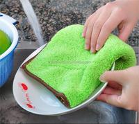 wholesale stock lot cheap cotton plain tea towel fabric