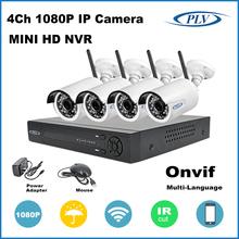 best selling 2015 2.0 mega pixel wireless ip cctv camera wifi ir led NVR Set