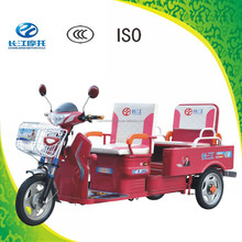 Chinese widely used environmental 3 wheel electric bicycle for passenger or cargo