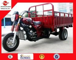 150cc 3 wheel three wheel 200cc cargo tricycle 250cc reverse motorized tricycle