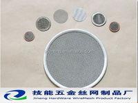AP jineng factory hot sales SPL filter disc provide (China)/stamping parts