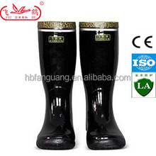 High Quality Rubber Safety Boots