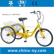 Nanyang brand / Clamber brand / OEM brand cargo tricycle for sale