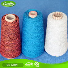 Leading yarn manufacturer super quality blended elastic yarn for knitting