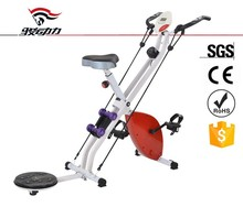 Rotate-Relaxation and Entertainment -exercise bike