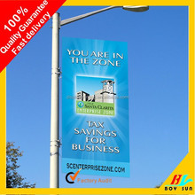 outdoor advertising double side vinyl flag banner outdoor street banner