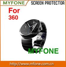 Anti Shock Screen Protector for Motorola Moto 360 Watch