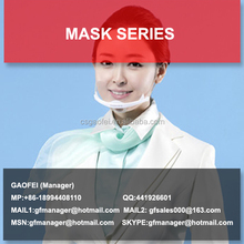 2017 hot sell good mask for transparent face mask and transparent mask
