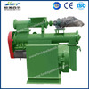 China Supplier ring die chicken feeding equipment high efficient CE approved