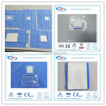 Disposable eye &ophthalmic surgical drape sheets , sterile withCE&ISO13485,from factory