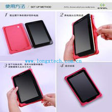 for samsung galaxy soft silicone tablet case