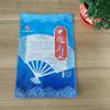 Qingdao plastic bag for packaging food &snack manufacturer