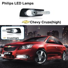 Phi lips led drl Chevrolet Cruze 2011-2013 led daytime running light