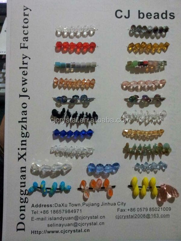 types beads card.jpg