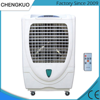 Water Consumption 4-6L/H water air cooling fan
