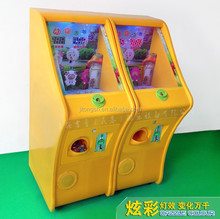 Supermarket sudoku coin operated kids games machine sale