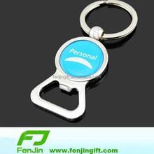 custom brand corporate gift