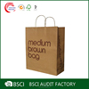 Wholesale Retail cheap recycle brown paper bags