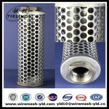 Oil separators filtration wire mesh,perforated metal tubes