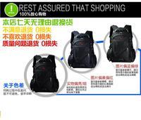 бой подлинный швейцарский армейский нож Мужская сумка рюкзак сумка бизнес случайный компьютер мешок