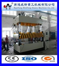 Low price Crazy Selling hydraulic press with light curtain
