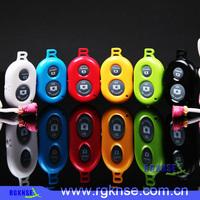 2014 new wireless camera mobile remote control