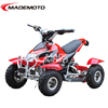 Kids Electric Four Wheeler ATV Quad Bike with Cheap Price