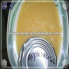 fresh Fuji apples sauce 2015