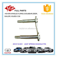 2912112-D01 Great Wall Deer Leaf Spring Shackle Pin