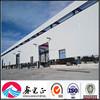 Construction design economical prefabricated steel structure warehouse