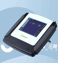 Automobile diagnostic scanner for CHRYSLER, ROVER, AUDI, BMW