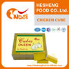 Nasi haccp certified calories onion bouillon cube