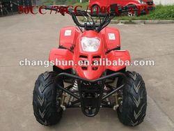 50cc 110cc 4x4 Hot Quad ATV