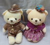 Best Made Toys Stuffed Animals Lovely Craft Plush Jointed Teddy Bears/custom teddy bear