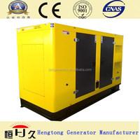 NENJO SoundProof Canopy Diesel Generator Set