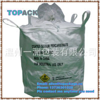 1 ton jumbo bag supplier in uae with cross loops and spouts