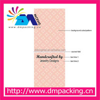 hole punched folded custom printed earring display card