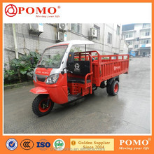 Chinese Hot Sale High Quality Heavy Load 3-Wheel Motorcycle (SH30.2)