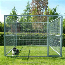 Outdoor dog fence