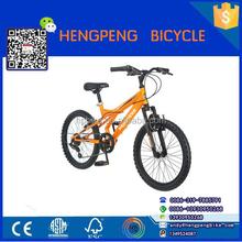 Top Design Mountain Bikes