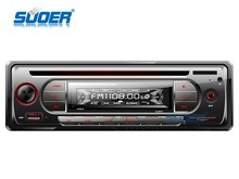 Suoer Low Price Single Din Car DVD Player Car Multimedia DVD Player with CE&ROHS
