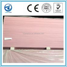 Fireproof plasterboard,gypsum board/wall panel,fire resistant boards