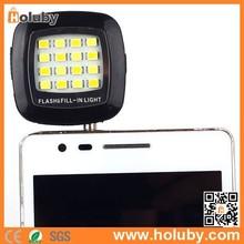 New Arrival LED Selfie Flash for Camera Phone, Mini Selfie Sync Led Flash Built-in 16 Led Lights 200mAh Capacity